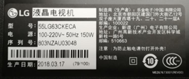 65 50 液晶平板智能网络超高清硬屏电视机 4K 英寸 55 55LG63CKECA LG