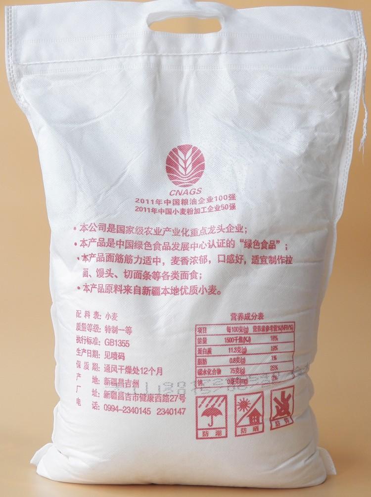 新疆天山面粉特一粉5kg高10斤/袋 拉面中筋新强精冬麦家用 小麦粉