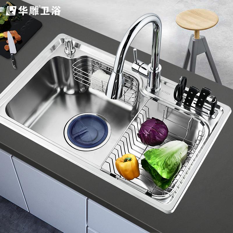 不銹鋼水池單盆水斗洗碗池加厚洗菜盆大單槽 304 華雕廚房水槽套餐