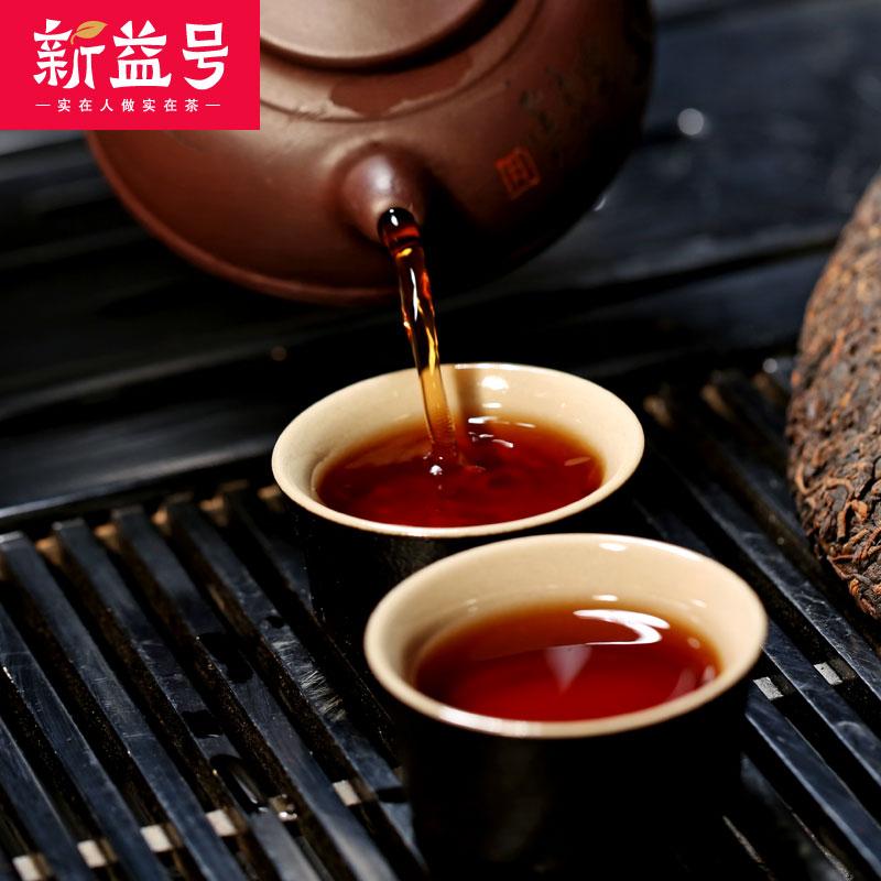 茶叶 云南普洱茶熟茶 古树普洱熟茶饼 新益号 2499g 片整提笋壳包 7