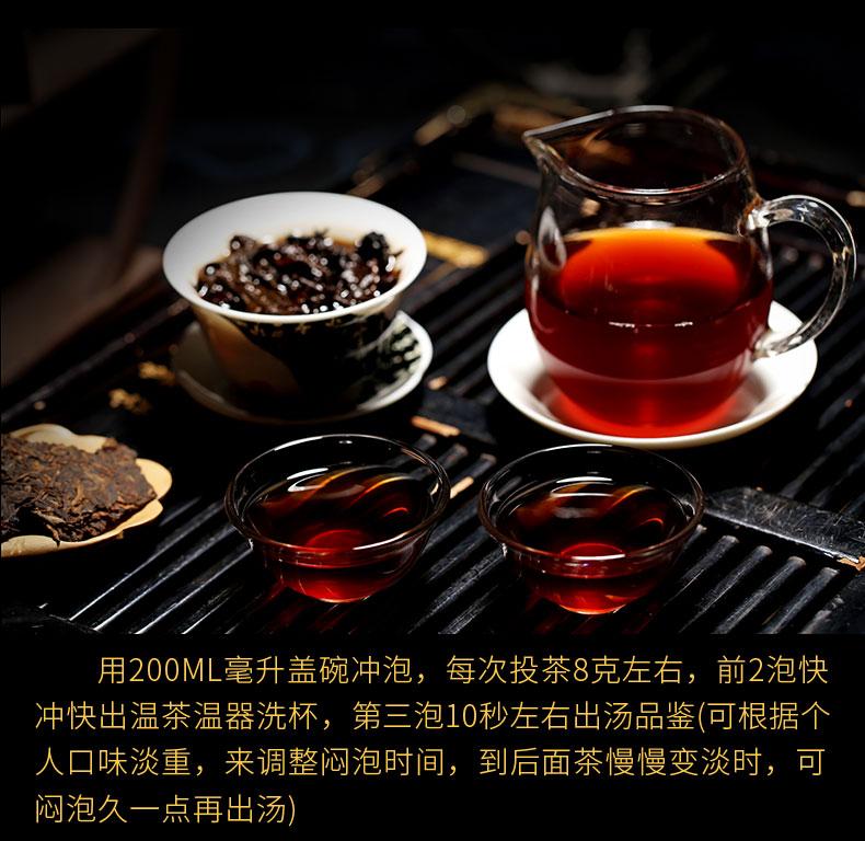 7饼整提划算2499g新益号普洱茶熟茶如意云南七子饼茶勐海茶叶黑茶