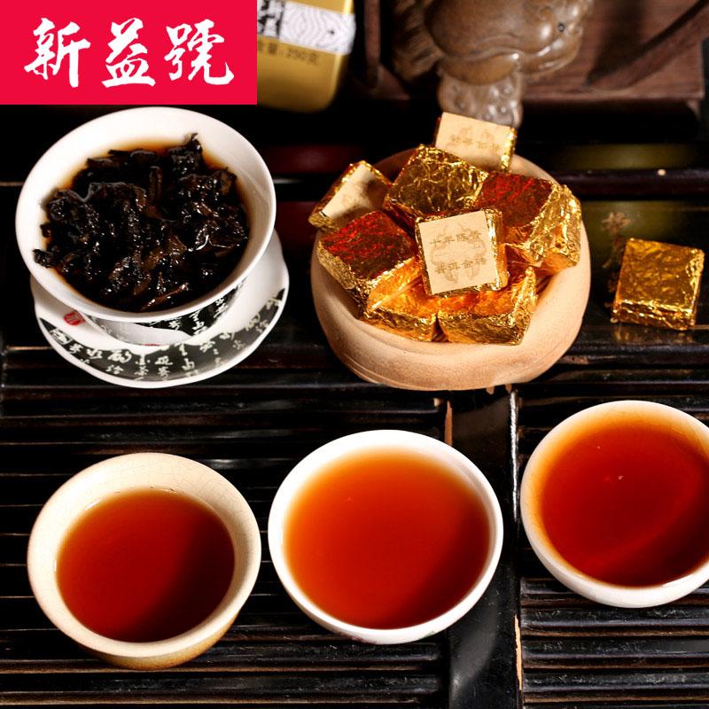 茶叶 普洱茶熟茶 颗 80 约 500g 陈香普洱小金砖 普洱茶小沱茶 新益号