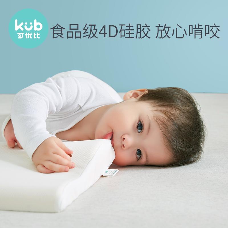 可优比儿童枕头1-2一6岁宝宝小孩幼儿园记忆枕四季婴儿枕硅胶透气