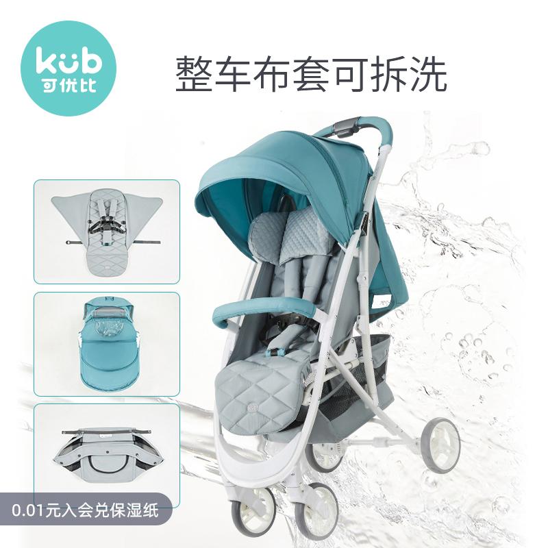 可优比宝宝推车轻便折叠婴儿车高景观可坐可躺儿童伞车宝宝手推车