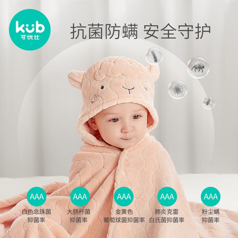 KUB可优比婴儿浴巾超柔吸水新生宝宝速干浴袍初生洗澡儿童盖毯被 No.4