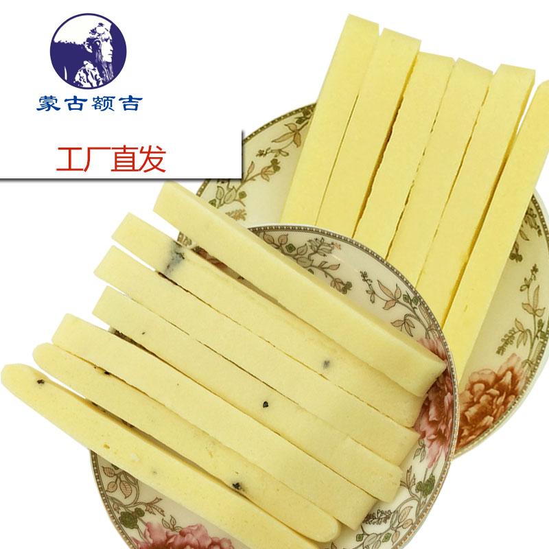 包邮 360g 百浓酸奶内蒙古奶酪条内蒙特产牛奶棒棒奶酪零食奶制品