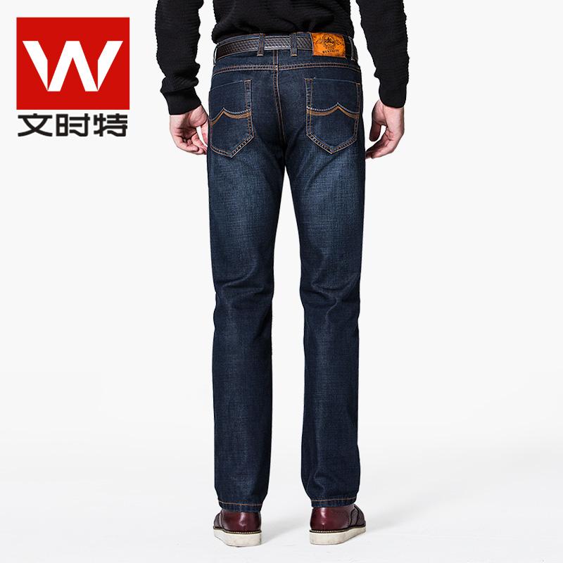 文时特牛仔裤男春秋季款男士时尚休闲中腰直筒牛仔裤