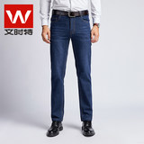 Wen Shite jeans men 2020 summer thin section micro-elastic slim trousers men's mid-waist straight denim long pants