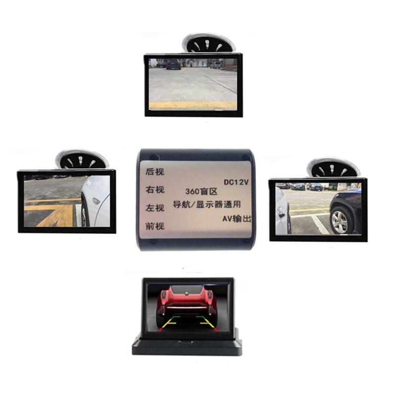 汽车高清夜视前左右盲区摄像头USB无线右视盲区辅助系统倒车影像