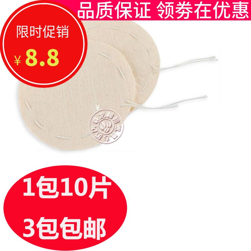 通用2.3.5人份虹吸壺過濾布 比利時壺電虹吸式咖啡壺過濾布專用