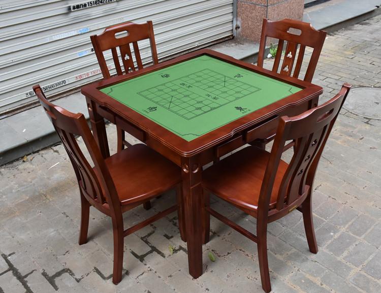 实木麻将桌手搓麻将桌椅饭桌棋牌桌两用家用象棋桌打牌餐桌椅组合