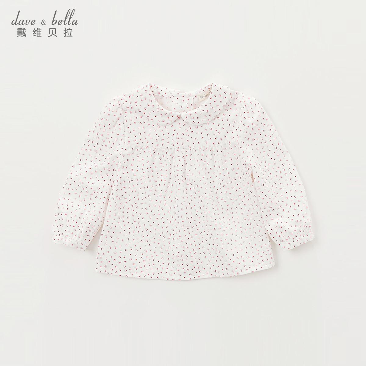 davebella戴維貝拉女童春秋季長袖襯衫 女寶寶碎花打底衫DB3915