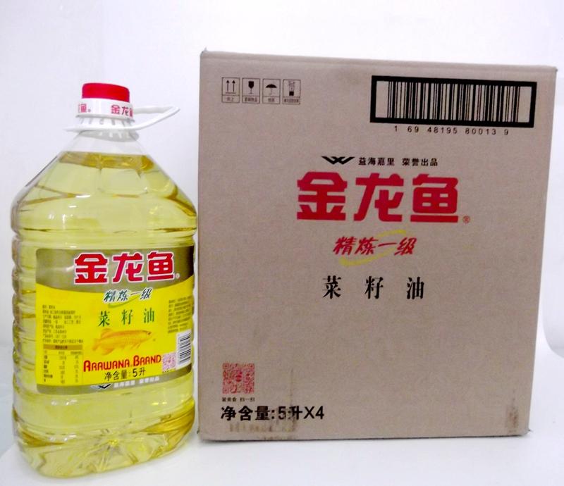 整箱发货 20L 菜油 金龙鱼菜籽油 金龙鱼精炼一级菜籽油 4 瓶 5L