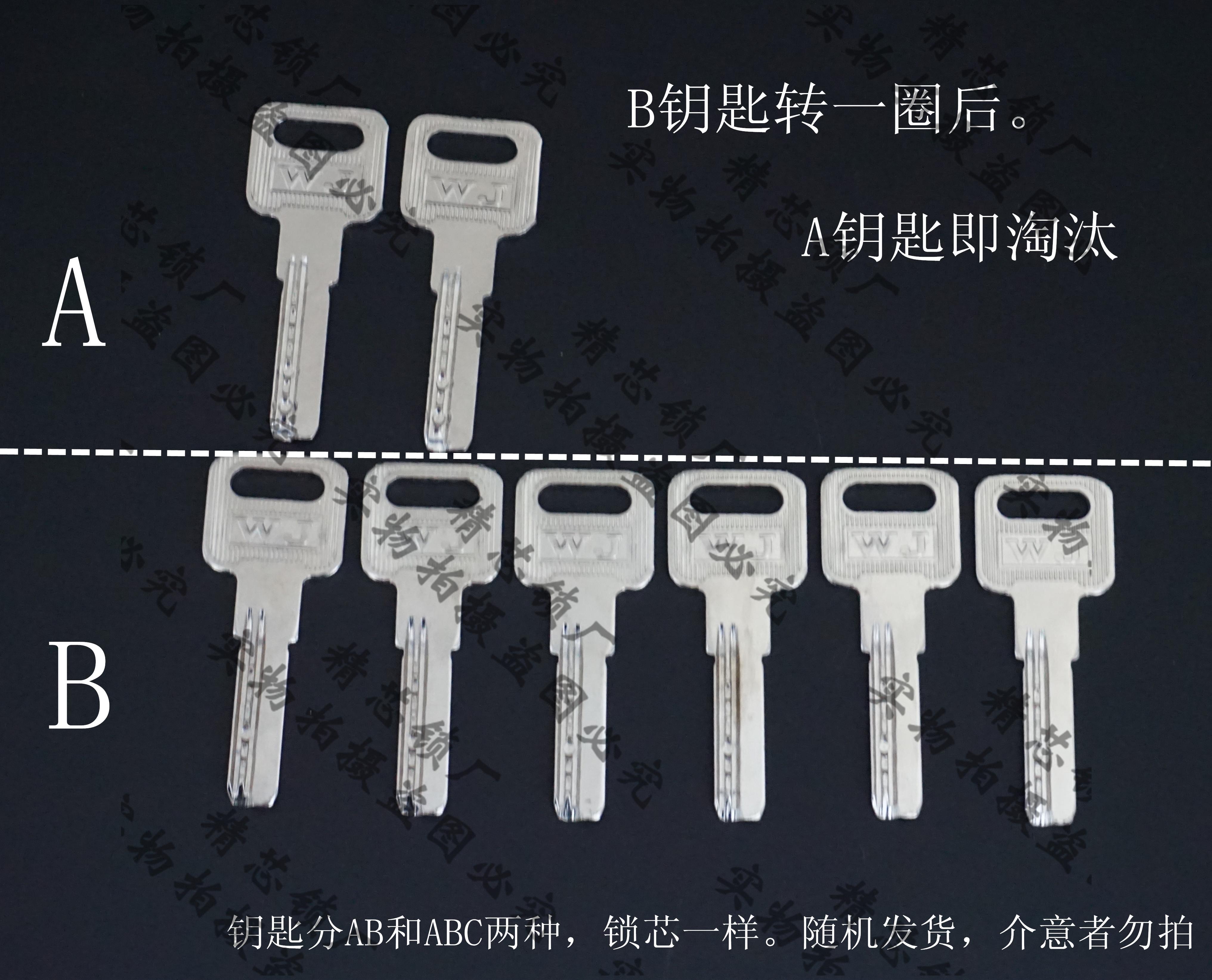 鎖芯大門鎖芯銅鎖芯防盜門鎖大鎖芯 AB 清倉全銅防盜門鎖芯通用鎖芯