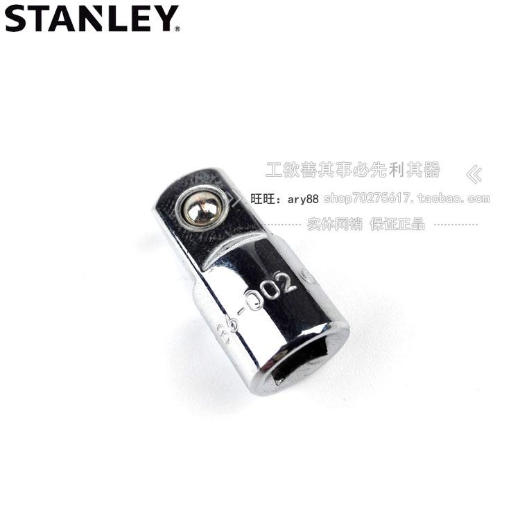 史丹利 系列大小接头 1/4 3/8 1/2 方孔 方头 套筒转换头 转接头