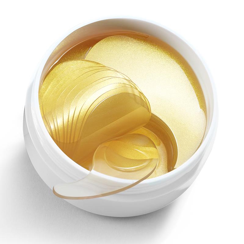 黄金胶原蛋白凝胶眼膜贴60片