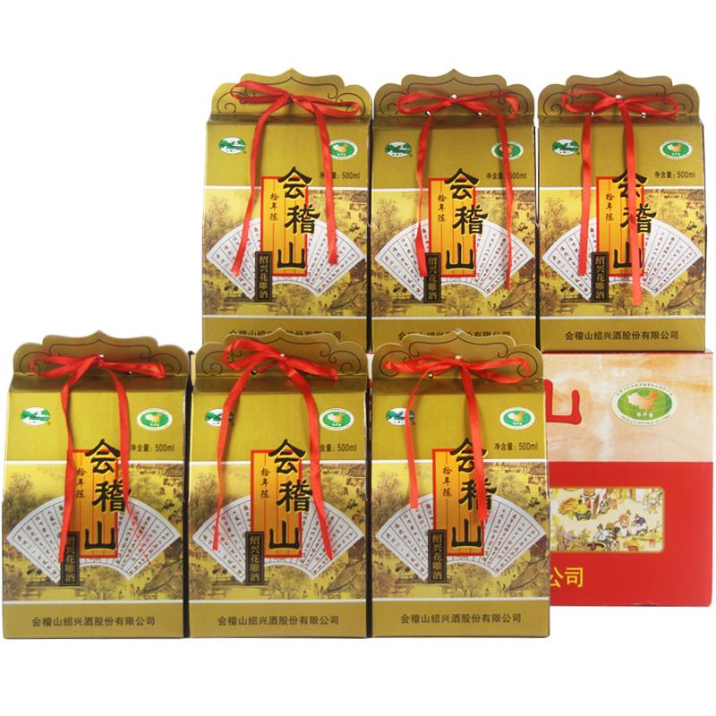 瓶 6 500ml 会稽山绍兴黄酒酒文化十年陈花雕瓷瓶半干型绍兴特产