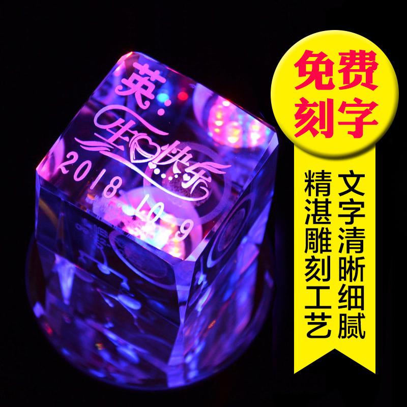 水晶球音乐盒八音盒精品浪漫七夕情人节礼物送女友情侣女孩女生日