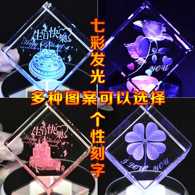 定制 diy 旋转蓝牙水晶球音乐盒八音盒浪漫玫瑰创意女生日礼物女孩