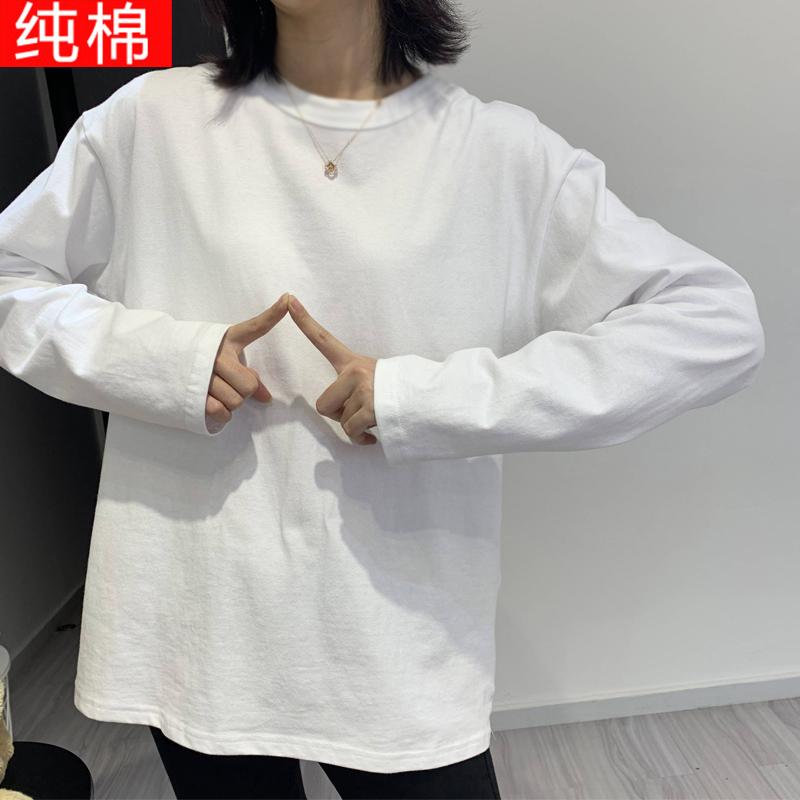 春季纯棉宽松大码白色长袖打底衫女士韩版ins圆领t恤女基础款上衣