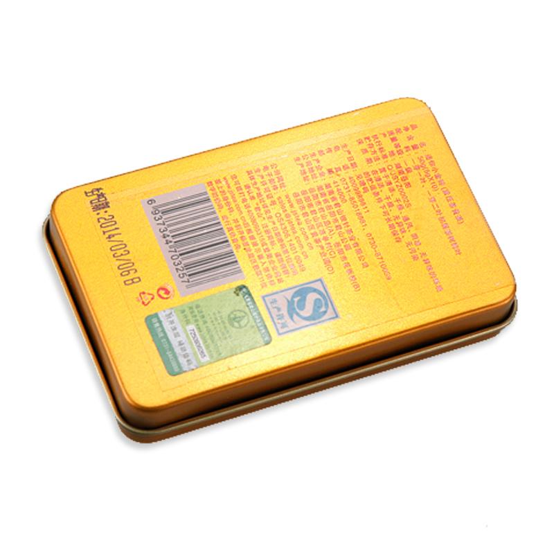 岳阳君山银针 黄金钱 盒装随手礼 30g 黄茶 君山黄茶茶叶 盒包邮 2