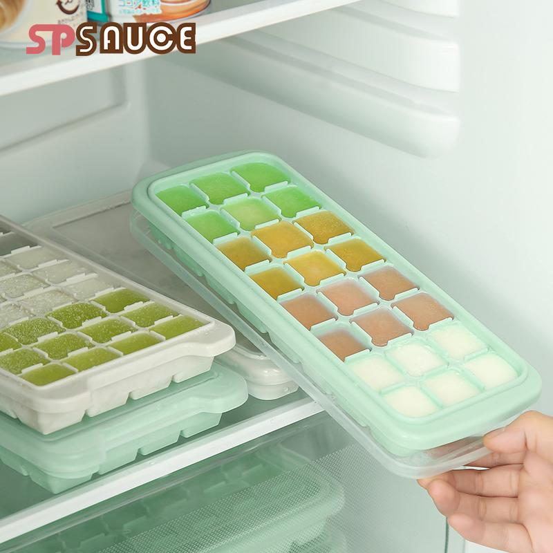日本創意矽膠製冰冰格帶蓋子方形冰塊模具嬰兒寶寶輔食盒冷凍盒子