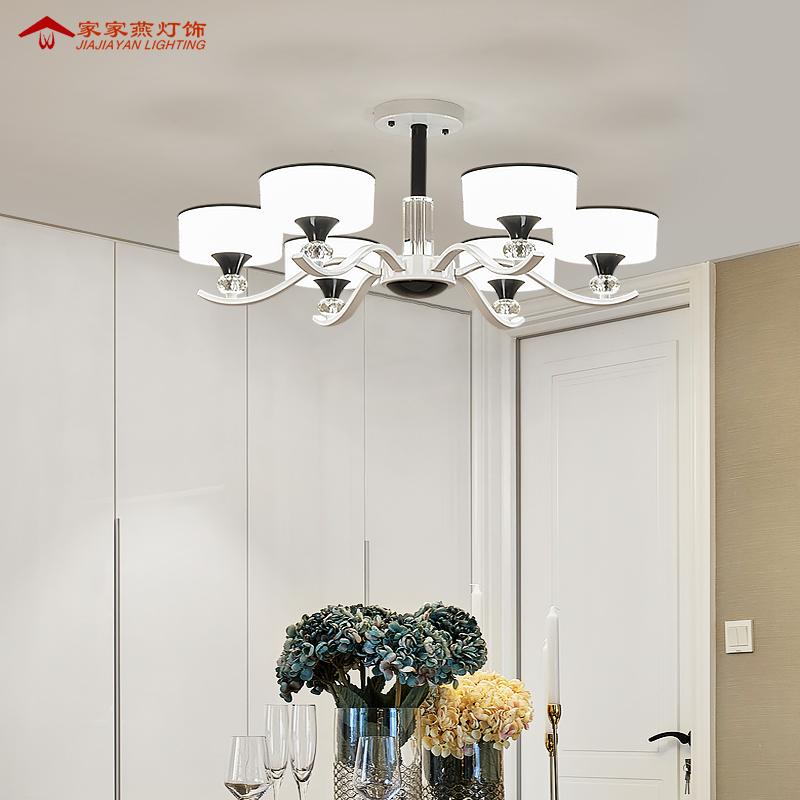 客厅灯吸顶吊灯现代简约餐厅卧室灯家用北欧灯具 LED 后现代轻奢