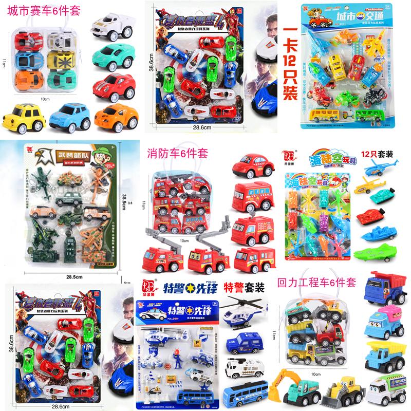 玩具批发儿童男孩幼儿园回力小汽车学生奖品礼品礼物地摊货源热卖