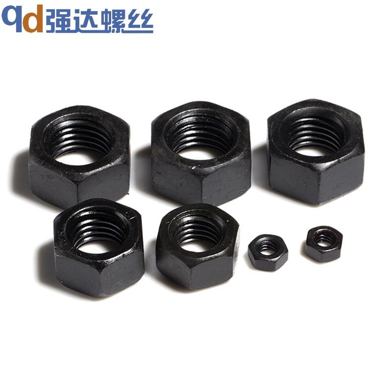 8.8级高强度发黑六角螺母螺帽GB6170M2M3M4M5M6M8M10M12M16-M48