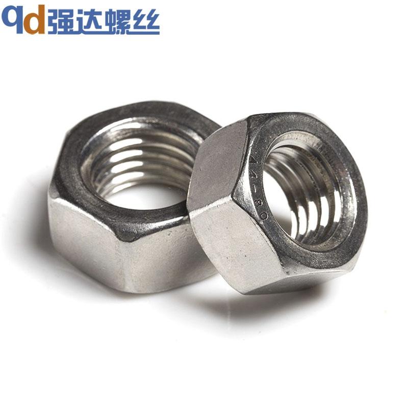 M1M1.2M1.6M2M3M4M5M6M8M10M12M14 304六角螺母316不锈钢螺帽