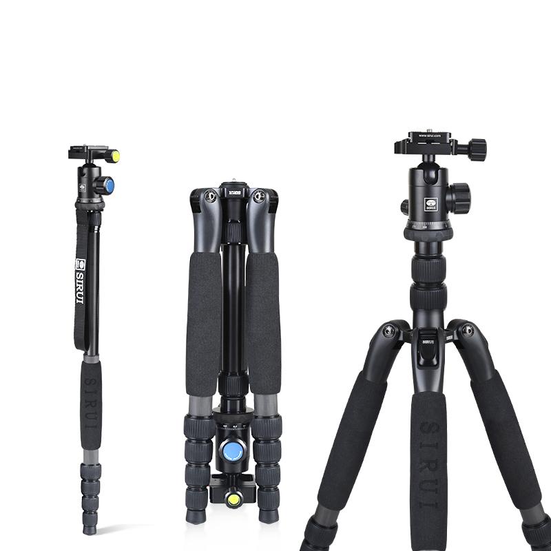 思锐A1205三脚架套装 碳纤维单反相机旅行便携三角架手机自拍支架