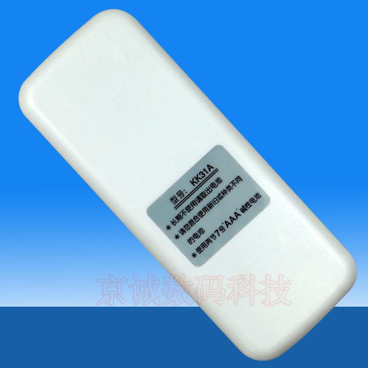 原装款长虹空调遥控器KK31A通用KK34A KK30A KK29A KK29B 冷暖型