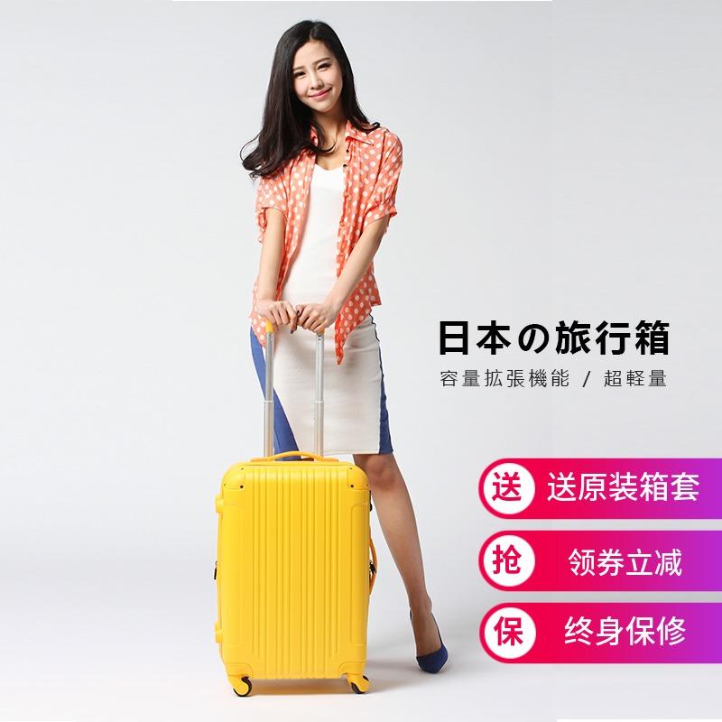 歐客拉桿箱日本品牌箱可擴充套件行李箱28寸出國託運箱20寸登機箱超輕