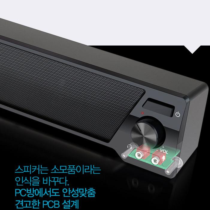 BRITZ长条一体机电脑音箱多媒体蓝牙音像手机笔记本台式机USB音响