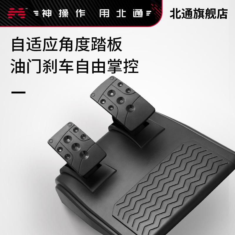 北通189PC电脑无线游戏方向盘赛车欧洲卡车PS3极品飞车19 20模拟驾驶室遨游中国2仿真