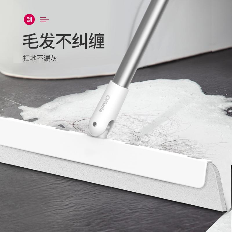 好媳妇清洁神器刮水器家用魔术扫把厨房扫帚地刮浴室去污扫水笤帚 No.3
