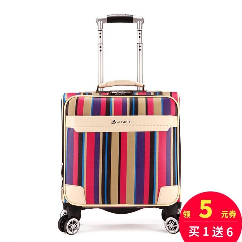 瘋搶18寸拉桿箱萬向輪行李箱男登機箱女士小皮箱空姐箱包韓版潮流