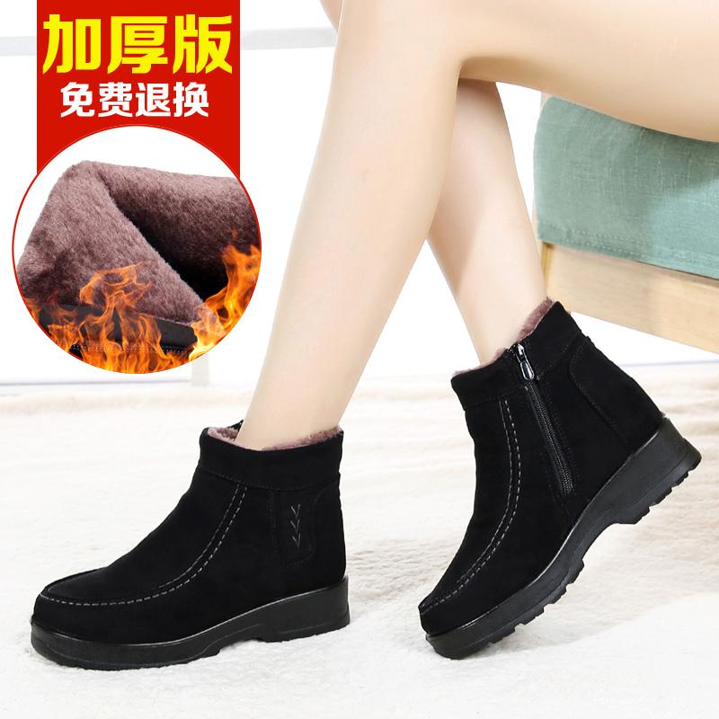 冬季老北京布鞋女棉鞋中老年加厚保暖加绒棉靴子软底防滑妈妈棉鞋