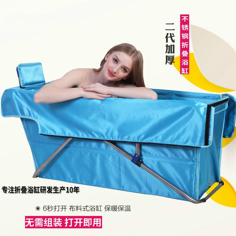 貝特浴摺疊浴缸 泡澡桶 成人浴盆免充氣浴缸加厚 洗澡沐浴桶浴盆