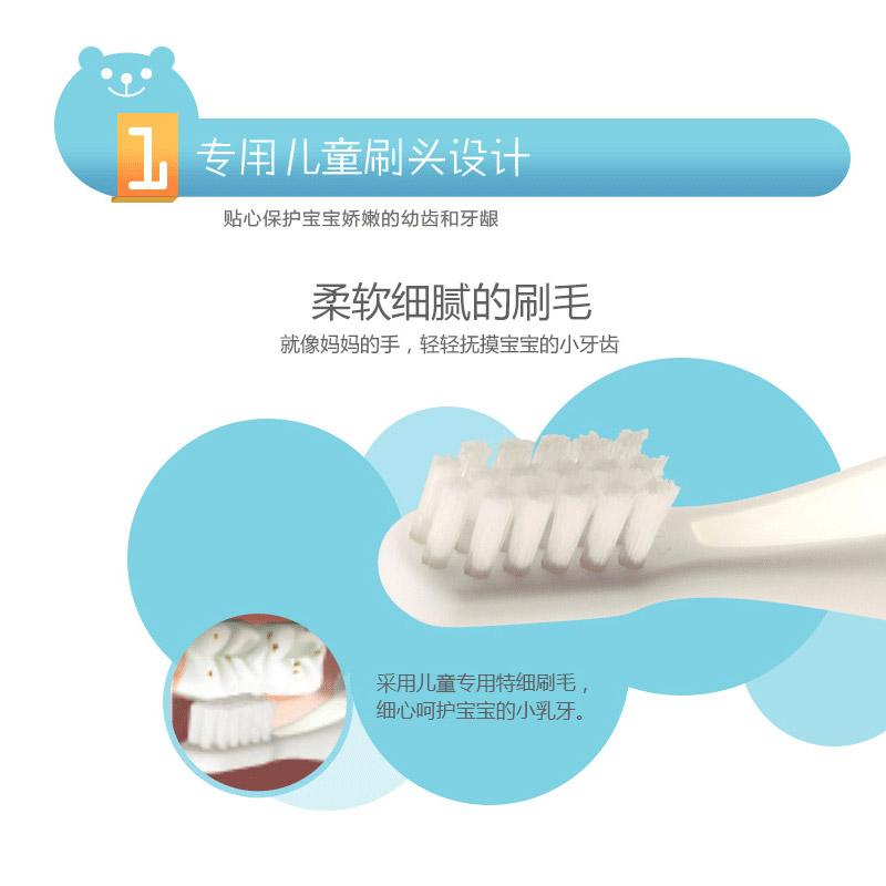 松下儿童电动牙刷宝宝小孩儿童自动电动牙刷全身水洗卡通EW-DS32