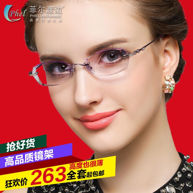 高度超薄无框近视眼镜架女士变色 钻石切边眼镜 配眼镜近视女T217