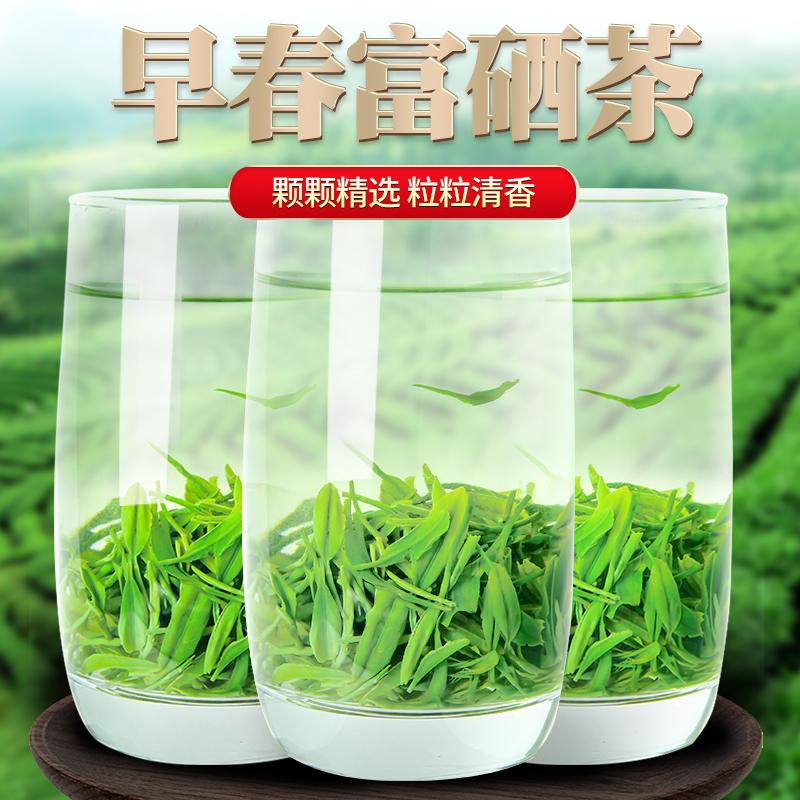 2020新茶,明前特级:500g 金果 湖北恩施富硒茶