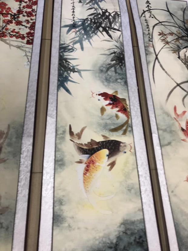四条屏鱼四季梅兰竹菊招财转运国画字画风水中堂办公室客厅装饰画