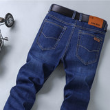 Summer thin jeans men's elastic straight straight loose business casual ice silk cool large size denim long pants