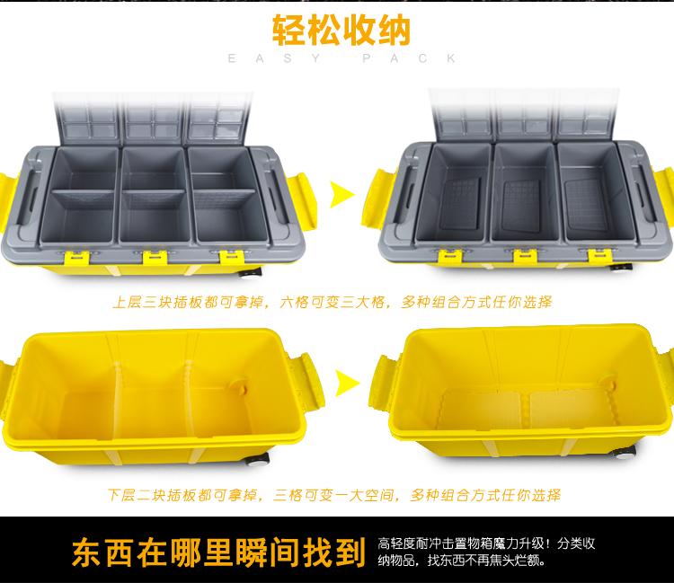 汽车储物箱后备箱大号车载双层收纳整理箱车用多功能置物箱盒包邮