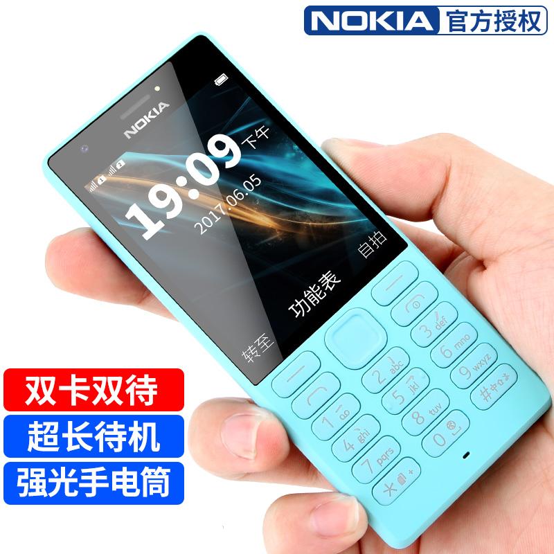 官方正品Nokia/諾基亞 216DS移動聯通版老人機直板按鍵功能機大字大聲經典學生老年機備用小手機超長待機懷舊