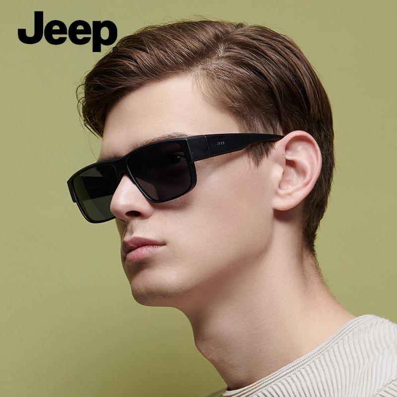 Jeep吉普近视太阳镜墨镜男女套镜偏光夹片司机开车驾驶眼