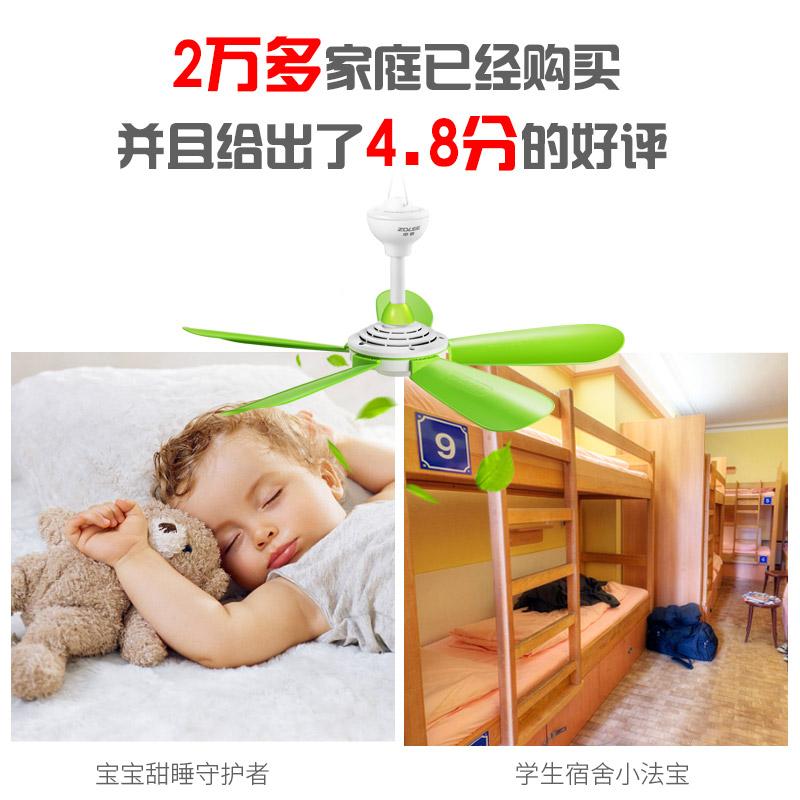 中联小吊扇家用小型迷你床上大风力静音电风扇学生宿舍蚊帐微风扇