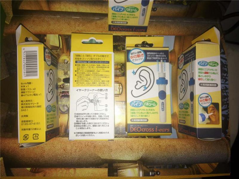 厂家直销电动洁耳器i-ears电动挖耳勺吸耳器儿童静音软头洁耳器