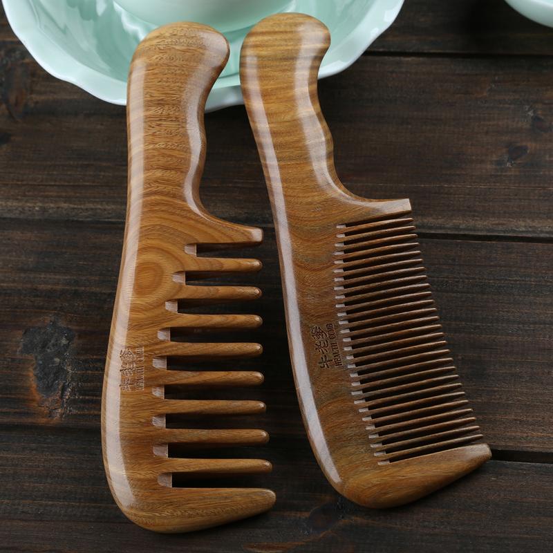 绿檀木梳子檀香木脱发木头桃木梳子正品天然男女士专用长发防刻字